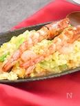 海老好きのための、あんかけ海老レタス炒飯