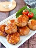 シャキッと照りっと♡鶏むね肉で作る中華風甘酢レンコンつくね