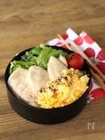 【15分弁当】チキン南蛮とおひたしののっけ弁