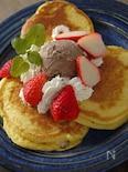 リコッタ気分のスフレパンケーキ*HMとヨーグルトで簡単に♬