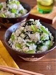 小松菜とワカメの混ぜごはん
