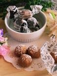 レンジ1分半簡単美味しい!きな粉のスノーボールクッキー