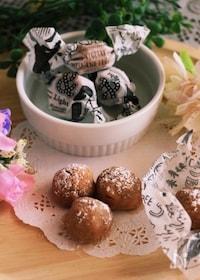 『レンジ1分半簡単美味しい!きな粉のスノーボールクッキー』