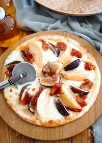 『最高の組み合わせ♪桃といちじくとモッツァレラの至福PIZZA』