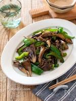 舞茸とピーマンのオイスターソース炒め。簡単!野菜の副菜♪