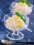 【3分スイーツ】アイスの実風♡白桃シャーベット