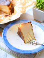 とにかく簡単でとろける♪バスクチーズケーキ