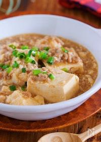 『煮るだけ5分♪包丁いらず『崩し豆腐の上海風♡そぼろあんかけ』』