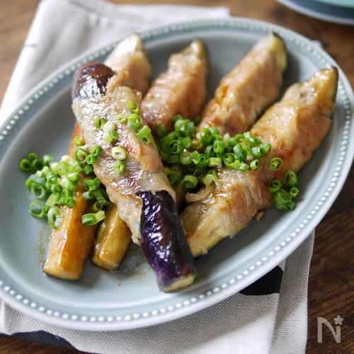 夏野菜|かさまし|節約|【茄子の味噌肉巻き】