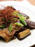 黒酢でさっぱり 茄子と豚バラ肉のピリ辛炒め