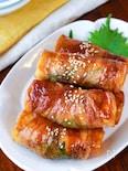 【厚揚げのしそチーズ豚バラ巻き 】しそ香る♬︎てりっと甘辛♡