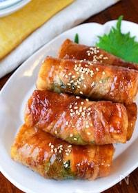 『【厚揚げのしそチーズ豚バラ巻き 】しそ香る♬︎てりっと甘辛♡』