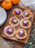 かぼちゃのミニピザ。ハロウィンパーティーのフィンガーフード!