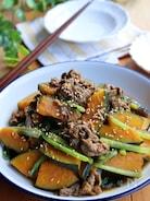 小松菜とかぼちゃと牛肉のスタミナ炒め