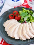 放置で完成♪『やわらか♡ヨーグルトサラダチキン(鶏ハム)』