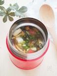 【スープジャー】もずくの冷製スープ