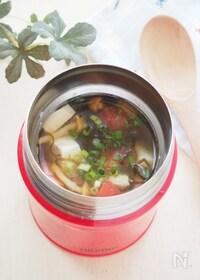 『【スープジャー】もずくの冷製スープ』