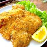 簡単手軽に☆鶏むね肉のさくさくチーズパン粉フライ