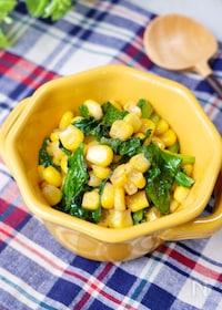 『子供が喜ぶ簡単副菜♡『ほうれん草とコーンのバター醤油』』