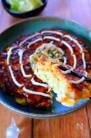もち明太チーズお好み焼きの作り方レシピ