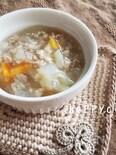 【カミカミ期】野菜と挽肉のとろみ煮