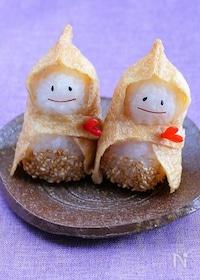『可愛い稲荷寿司「雪ん子いなり」』