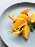 【簡単で可愛いフルーツカット】オレンジ羽飾り