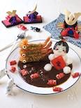 金太郎カレー【子供の日ごはん・子供の日メニュー】