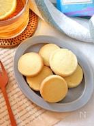 サクサク♡レモンクッキー