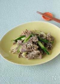 『【下味調理】牛肉とアスパラのうま塩炒め』