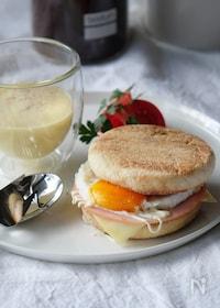 『朝ごはんに♪エッグイングリッシュマフィンサンド』