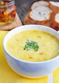 『【ぽかぽか温かい】卵とコーンのクリームスープ』