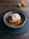柿の白和え☆1番美味しい柿の食べ方