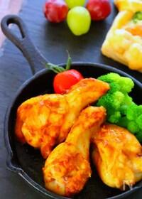『簡単で本格的な味わい!タンドリーチキンの作り方レシピ』