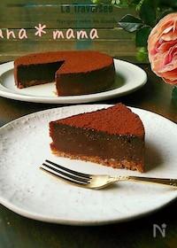 『混ぜるだけ簡単♪超絶濃厚チョコケーキ♪』
