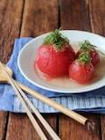 丸ごとトマトの冷たい白だしさっと煮。