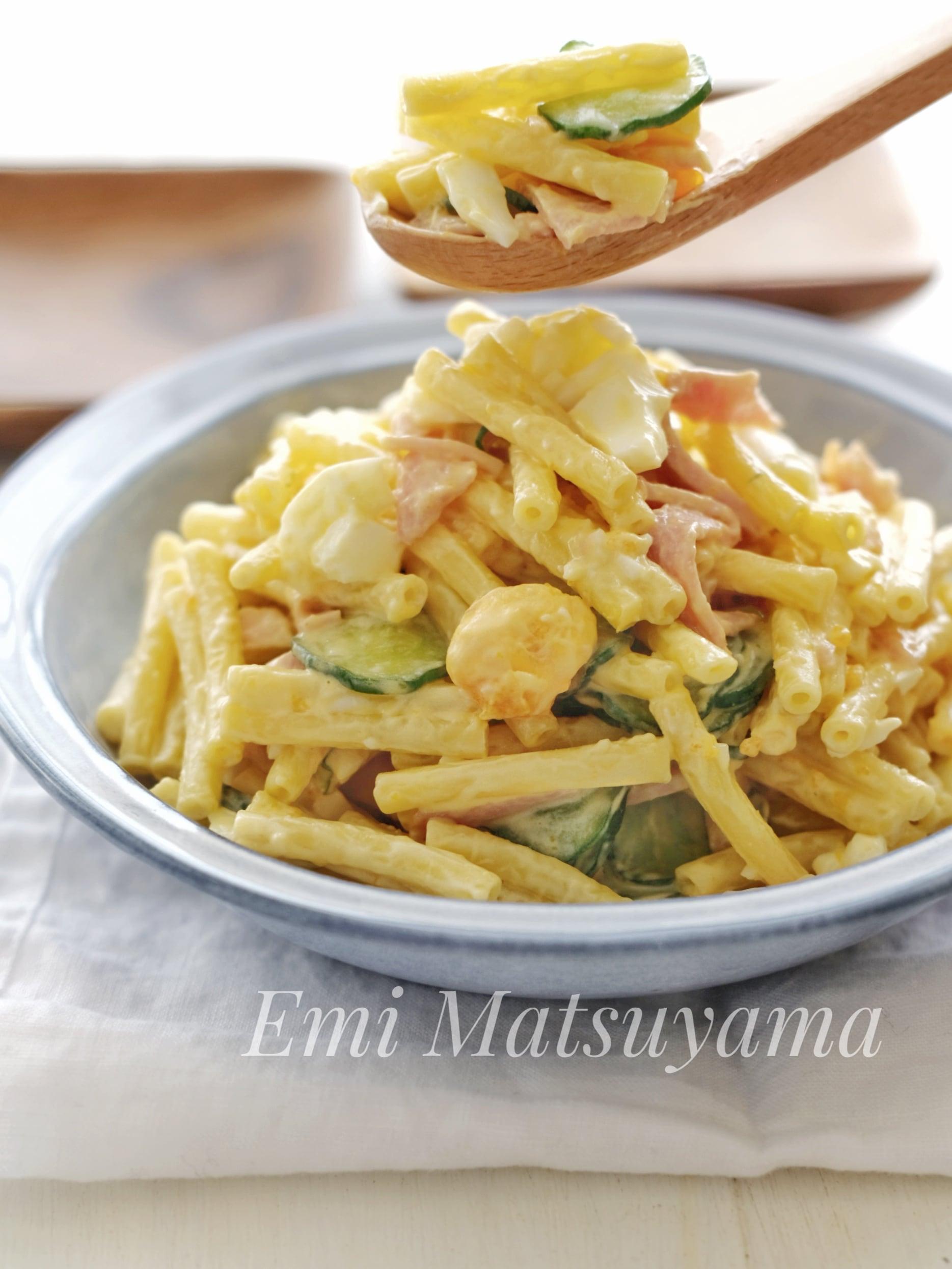 マカロニ サラダ コツ