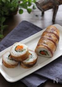 『肉巻き寿司。』