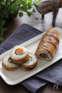 肉巻き寿司。