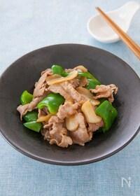 『新生姜と豚肉の中華炒め』