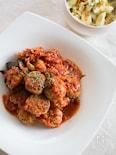 お豆腐ミートボールと野菜のトマト煮込み