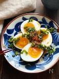 簡単おつまみ!ゆで卵のピリ辛にらソースがけ