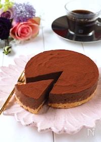 『ヘルシー!混ぜるだけ簡単!豆腐生チョコケーキ』