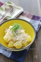 ツナポテトサラダ(じゃがいもを絶品に茹でる方法つき)