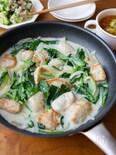 牛乳&鶏胸肉であっさり!『鶏肉とほうれん草のクリーム煮』