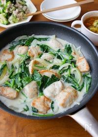 『牛乳&鶏胸肉であっさり!『鶏肉とほうれん草のクリーム煮』』