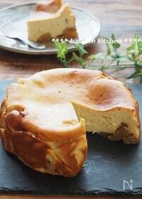 『カラメルりんごの豆乳チーズケーキ』