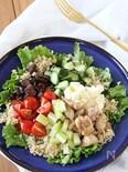 コロコロ野菜のはちみつレモンパワーサラダ