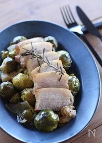 『豚バラ肉と芽キャベツの蒸し煮』
