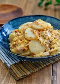 『*長芋とひき肉の卵チーズ炒め*』